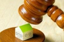Что нужно знать про иск о признании права собственности?