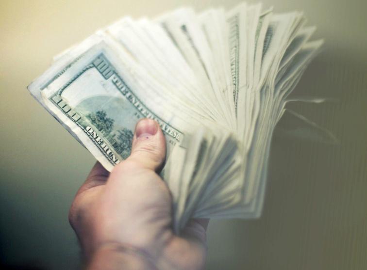 Как вложить деньги выгодно?