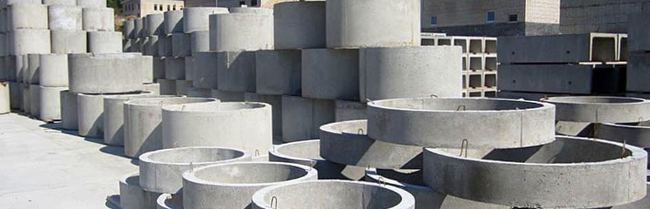 Железобетонные изделия в Казани