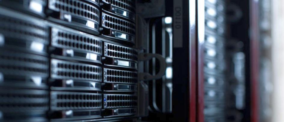 Где можно найти Ibm сервер?